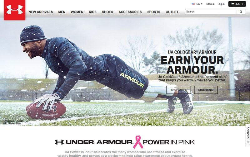 Under Armor UVP